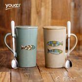 創意手繪大容量陶瓷水杯 家用馬克杯子帶蓋帶勺咖啡杯「多色小屋」