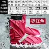 雨鞋套雨鞋套男女款戶外防水防雨鞋套防滑加厚耐磨底成人下雨天雨靴兒童 艾家