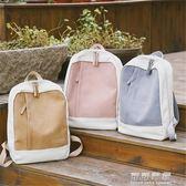 大容量韓國女外出旅行雙肩包簡約撞色高中學生背包淑女潮書包 流行花園