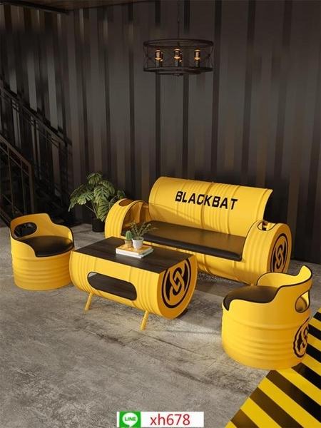 復古酒吧桌椅KTV餐廳油桶燒烤店清吧創意工業風沙發卡座茶幾組合【頁面價格是訂金價格】