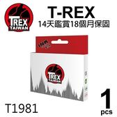 【T-REX霸王龍】EPSON 198 T198150 黑色 高容量 墨水匣 相容