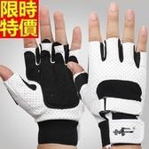健身手套(半指)可護腕-加長護腕防滑耐磨男女騎行手套2色69v12[時尚巴黎]
