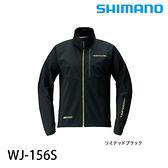漁拓釣具 SHIMANO WJ-156S #黑 [防風外套]