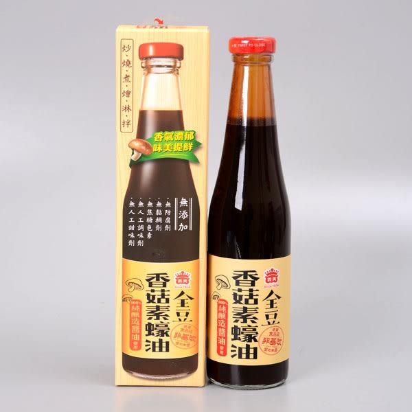 【義美】香菇素蠔油 420ml(全豆純釀造)