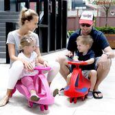 兒童扭扭車嬰幼兒女寶寶玩具搖擺車1-3-6歲男妞妞車子滑行溜溜車igo『韓女王』