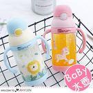 鮮豔的色彩,可愛的圖案,提高寶寶的想像力