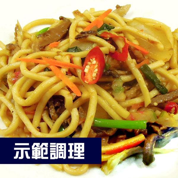 『輕鬆煮』炒烏龍麵(400±5g/盒)(配菜小家庭量不浪費、廚房快炒即可上桌)