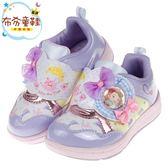 《布布童鞋》Moonstar蘇菲亞歡樂時光紫色兒童機能運動鞋(15~19公分) [ I8Y209F ]
