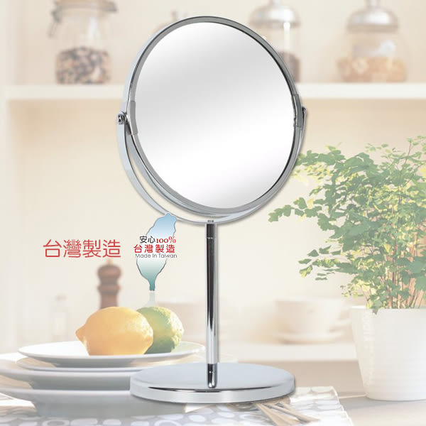 上豪 雙面桌上立鏡 620g 【PQ 美妝】