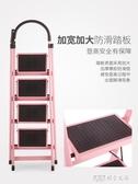 梯子家用摺疊室內人字多 梯四步梯五步梯加厚鋼管伸縮踏板爬梯ATF 探索先鋒