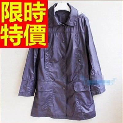 雨衣-斗篷式雨具時尚精美輕薄機能日系1色55m29【時尚巴黎】