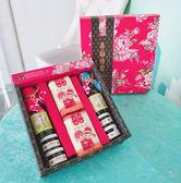 甘露牡丹喜米禮盒 結婚用品 婚禮用品 拌手禮 喝茶禮【皇家結婚百貨】