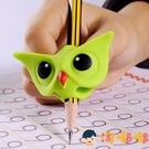 寫字握筆器矯正器兒童寶寶用鉛筆糾正握筆姿勢控筆正姿神器【淘嘟嘟】