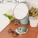 【JL精品工坊】立式雙面桌鏡(可放大2倍) 圓鏡/立鏡/化妝鏡/鏡子