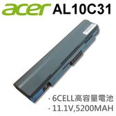 ACER 6芯 日系電芯 AL10C31 電池 AO753-U342SS AO753-U341 ASPIRE 1551-11.6 1551-4650 1551-4755