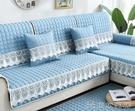 沙發保護套 四季通用防滑坐墊子全包萬能套罩加厚北歐簡約墊套蓋 俏俏家居