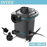 【INTEX】110V家用電動充氣幫浦(充洩二用) 15210031(66639)