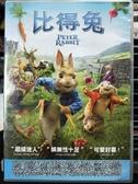 挖寶二手片-B54-正版DVD-電影【比得兔】-瑪格羅比(直購價)