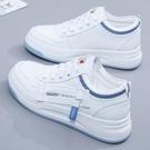 小白鞋女2021年新款春季百搭春秋厚底休閒運動老爹夏季單白鞋板鞋 韓國時尚 618