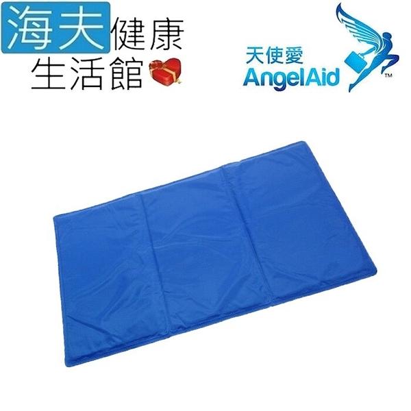 【海夫健康生活館】天使愛 AngelAid 豪華涼感 彈力凝膠床墊(COOLING-MAT-75135)