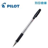 PILOT 百樂 BPS-GP-EF 黑色 0.5 舒寫原子筆 1支