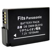 Kamera Panasonic DMW-BLD10 高品質鋰電池 GF2 G3 GX1 保固1年 BLD10 可加購 充電器