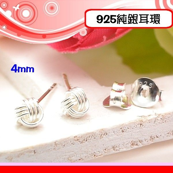銀鏡DIY S925純銀~氣質亮面毛線球圓球後扣式貼耳耳環4mm/生日情人禮/不過敏(非316白鋼or合金)