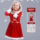 圣誕節兒童服裝女童表演幼兒園演出裝扮寶寶圣誕連衣裙衣服加絨