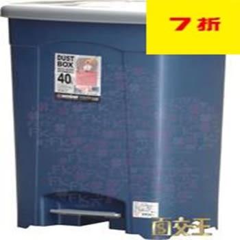 【尋寶趣】清潔垃圾桶系列 現代垃圾桶(特大)40L 垃圾櫃/腳踏式/搖蓋式/掀蓋式 SO040