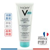 Vichy 薇姿 深呼吸全面卸妝乳 300ml【巴黎丁】