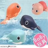 會游泳的烏龜鯨魚造型玩具 寶寶洗澡玩具