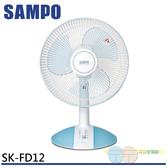 SAMPO 聲寶 12吋 3段速機械式桌扇 SK-FD12