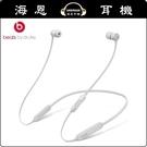 【海恩數位】美國 Beats BeatsX 頸掛式藍牙耳機 緞銀色 通話與音樂控制 台灣先創公司貨
