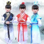 六一兒童演出服漢服男童古裝三字經國學書童女幼兒園小孩表演服裝【交換禮物】