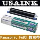 USAINK~Panasonic  KX-FA57E/FA57E/ FA93 傳真機轉寫帶 (一盒二支) 適用KX-FHD331 / KX-FHD332 / KX-FHD333 / KX-FHD351