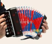 兒童手風琴 迷你兒童手風琴益智樂器玩具音樂早教男女孩六一兒童節禮物樂譜 珍妮寶貝