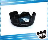 黑熊館 Nikon 第二代 HB-45 II 蓮花型 遮光罩Kit AF-S 18-55mm D3100 D5100