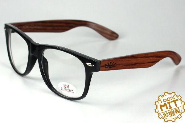 液晶螢幕專用頂級MIT抗藍光+抗UV 眼鏡Anti-blueray雙色彩框經典Ray Ban款PC框~3C族最佳利器