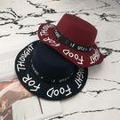 韓版字母涂鴉印花毛呢帽英倫復古寬檐平頂帽爵士禮帽子潮男女