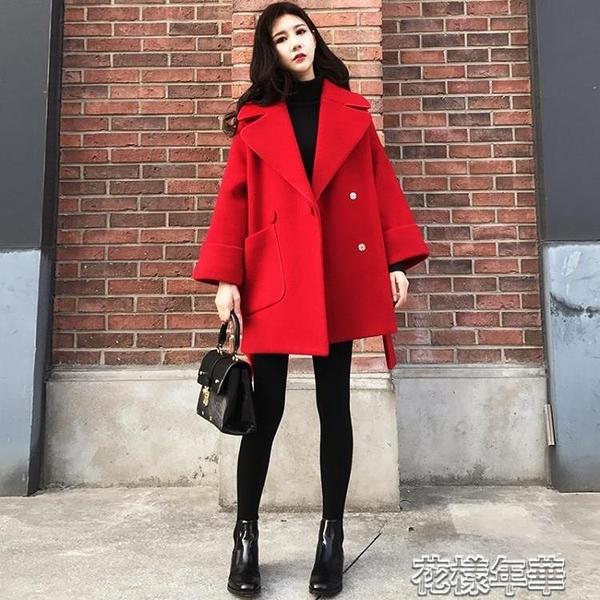 毛呢外套新款秋冬氣質紅色毛呢外套女中長款小個子赫本風大衣 快速出貨YJT