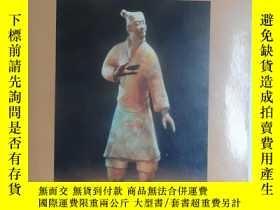 二手書博民逛書店Pierwsze罕見wieki cesarstwa chińskiego(波蘭語:中華帝國的第一個世紀)Y65