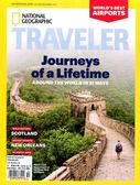 NATIONAL GEOGRAPHIC TRAVELER 10-11月號/2018