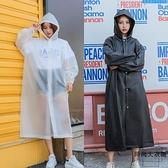 雨衣外套長款全身披加厚男女通用便攜式兒童戶外旅游徒步非一次性【時尚大衣櫥】