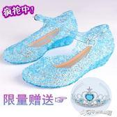 女童涼鞋 2018夏季女童涼鞋frozen藍色水晶洞洞鞋子兒童公主鞋 Cocoa
