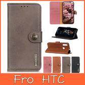 HTC Desire 19+ U19e KZ牛紋皮套 手機皮套 插卡 支架 掀蓋殼 保護殼