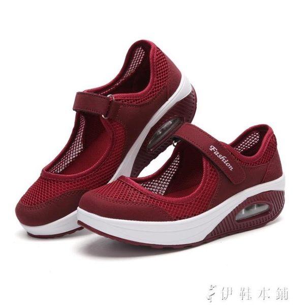 氣墊鞋 鏤空護士鞋氣墊防臭黑色工作鞋厚底單層網面透氣軟底搖搖鞋女 伊鞋本鋪