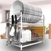 【雙十二】預熱碗架柜餐具碟架瀝水架盤子晾放洗刀碗筷收納盒用品儲物廚房置物架     巴黎街頭