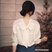 襯衫早秋裝新款白色雪紡襯衫女設計感小眾上衣長袖襯衣外穿百搭 萬聖節