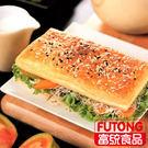 【富統食品】皇家西式燒餅10片(650g/盒/全素)