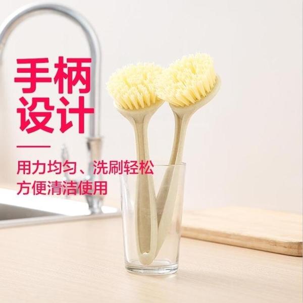 地板刷 廚房長柄清潔刷 家用去污洗鍋刷洗碗刷可掛式水槽灶台清潔刷子 零度WJ